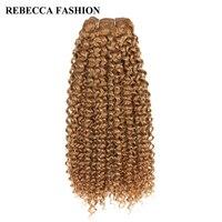 Rebecca Remy Hair Bundles Brazilian Curly Hair Weave 1 Bundle Light Brown Colored Salon Hair 27