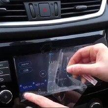 Автомобильный gps-навигатор, Защитное стекло для экрана, Защитная пленка для Qashqai J11 Xtrail X-trail T32 Rogue Sylphy, Teana 155X81 мм