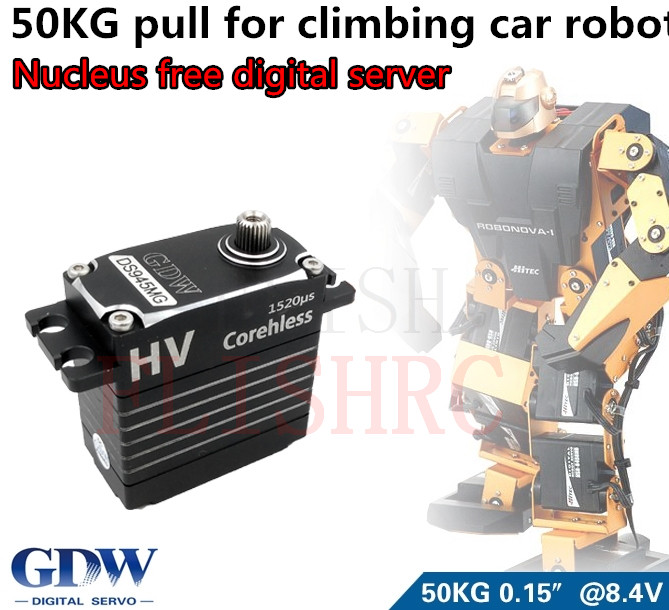 GDW DS945MG Nuclear-free Digital Steering Gear 50KG Large Pulling Force for Climbing Car RobotGDW DS945MG Nuclear-free Digital Steering Gear 50KG Large Pulling Force for Climbing Car Robot