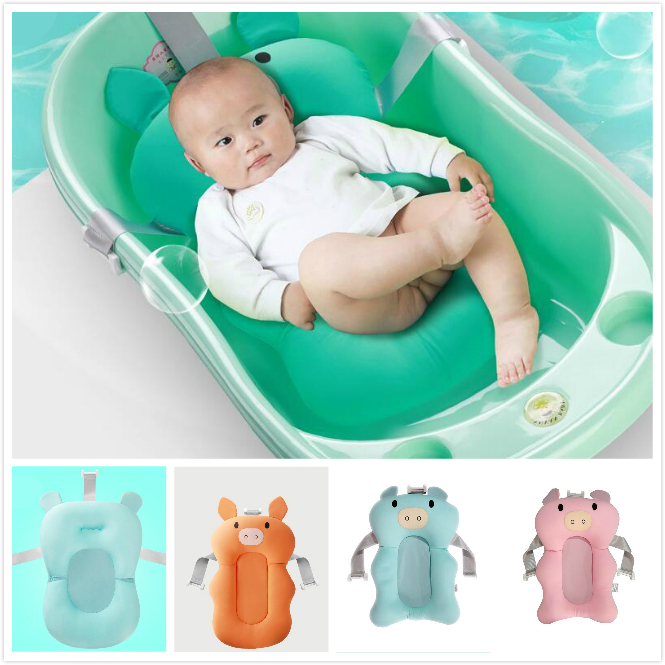 Foldable Newborn Baby Cartoon Bath Tub Baby Float Bath Mat Seat Antiskid Bathing Net Bed Baby Safety Shower Bath Pad