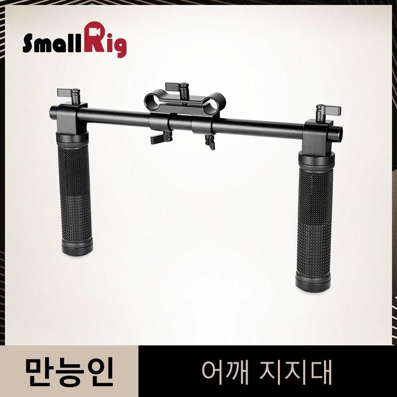 SmallRig 15mm Rod Rail Handle Kit for Dslr Cameras Shoulder Support Rig Follow Focus 5d Mark II 60d 7d - 998