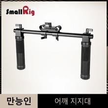 цена на SmallRig 15mm Rod Rail Handle Kit for Dslr Cameras Shoulder Support Rig Follow Focus 5d Mark II 60d 7d - 998