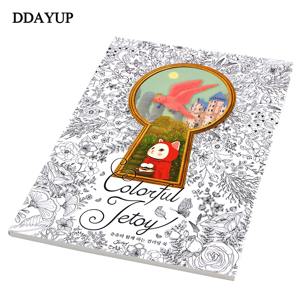 Cute Kawaii Cartoon Colorful Cat Coloring Book For Children Antistress Graffiti Painting Drawing Art Colouring Books coloring of trees