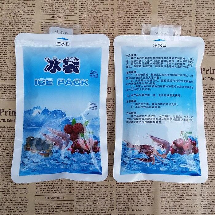 400ml Isolierte Trockene Kalte Eis Packung Gel Cooler Bag Für Brotdose Gemüse