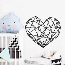 Drop Shipping heart Vinyl Decals Wall Stickers For Kids Rooms Home Decor Waterproof Wallpaper