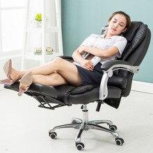 Reclining Adjustable Boss Office Armchair Fashion PU Computer Leisure Chair Explosion-Proof Swivel Chair Seat With Footrest цена в Москве и Питере