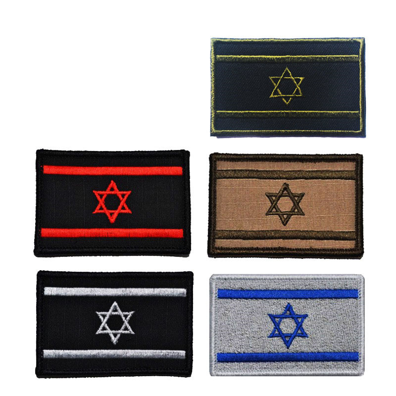 Israel flag Punisher tactical patch with velcro backing
