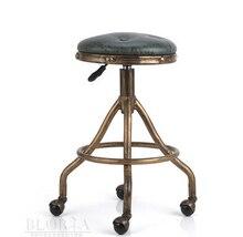 New fashion hairdressing master stool. Master chair. Hairdressing stool. Leisure stool