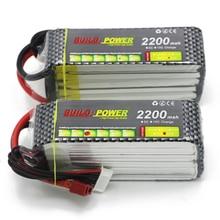 Встроенный литий-полимерный аккумулятор 6S Lipo 22,2 V 1100mah 1300mah 1500mAh 1800mah 2200mah 2600mah Max 60C для радиоуправляемого автомобиля лодки квадрокоптера