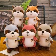 цены на 22cm Cute Cartoon Raccoon Doll Soft Plush Toys Stuffed Animal Small Raccoon Plush Doll Toys Children Toy Gift  в интернет-магазинах