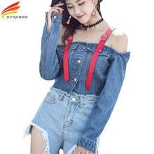 Женская джинсовая куртка с открытыми плечами модная Осенняя