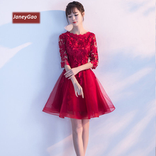 JaneyGao Short Prom Dresses 2019 Women Elegant Formal Evening Gown Wine Red Lace  Special Occasion Party Robe De Soiree