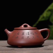 PINNY 230ml YiXing Purple Clay Shi Piao Teapot Ceramic Mud Tea Pot Chinese Kung Fu Set Natural Ore Kettle