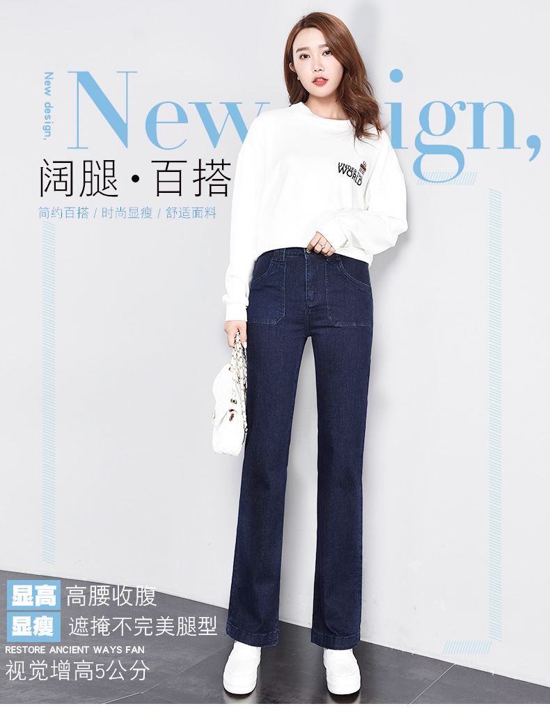 fb35a8595bc35 2019 Women Jeans Dark Blue Wide Leg Pants Jeans 2019 New Spring ...