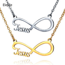 Eleple Simple JESUS Christian Stainless Steel Necklaces Female Creative Fashion Necklace Party Celebration Gifts Factory S-N124
