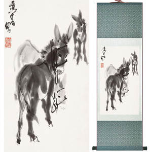 Buy Chinese Donkey Online With Free Delivery