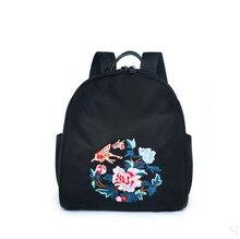 Новинка 2017 года цветочный Вышивка Для женщин рюкзак! Горячая с национальной вышивкой вышитые рюкзак этнический холст путешествия рюкзак