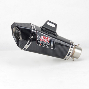 51mm inlet Universal motorcycle yoshimura exhaust muffler for FZ1 R6 R15 R3 ZX6R ZX10 Z900 1000 CBR1000 GSXR1000 650 K7 K8 K11(China)