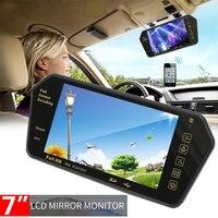 Vehemo 7 inchces multi-função espelho retrovisor carro mp5 automóvel bluetooth para fm transmissor premium music player