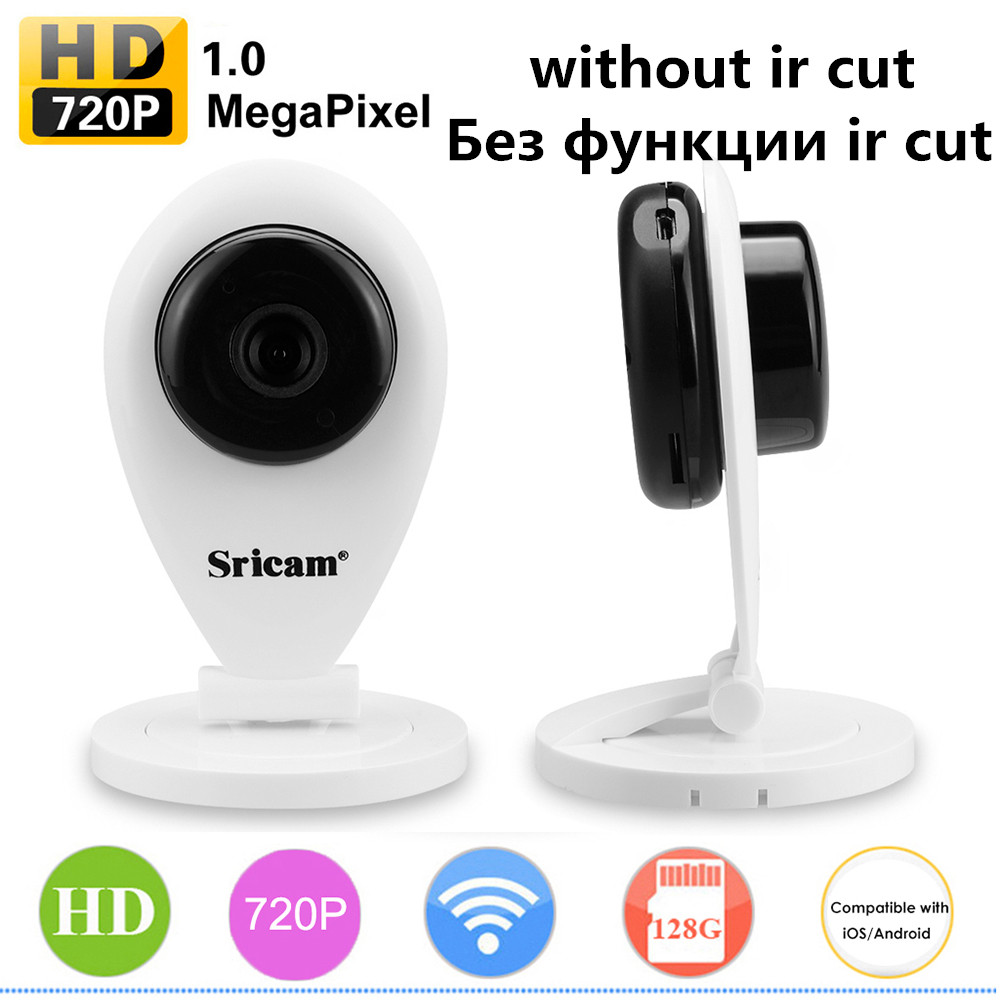 without ir cut sricam hd 720p wireless wifi ip camera p2p baby monitor network home security. Black Bedroom Furniture Sets. Home Design Ideas