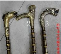 brass Pure Copper Old Qing Ming Chinese longevity of dragon horse dove Bitten Birds Statue Cane Walking Stick Head