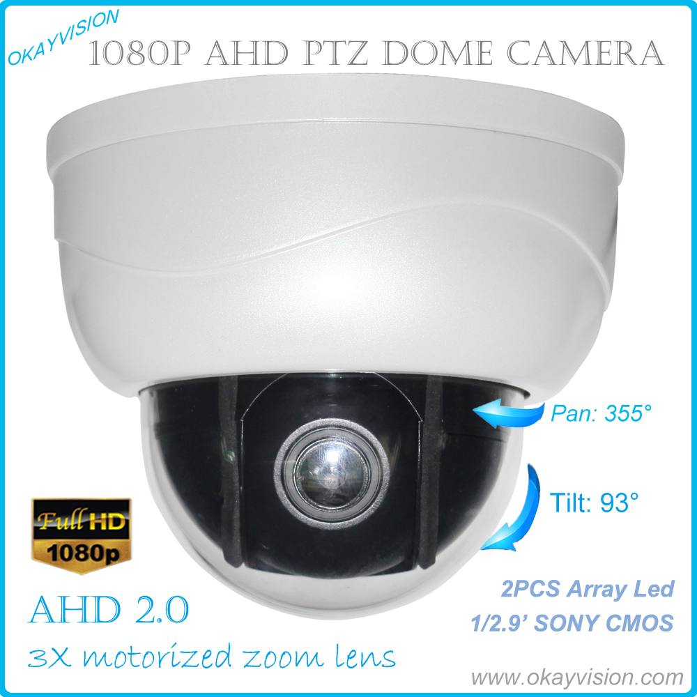 2.5 compact size AHD full hd p2p motorized zoom lens ptz dome camera,3x Optical Zoom 1080P AHD Camera Support coaxial function