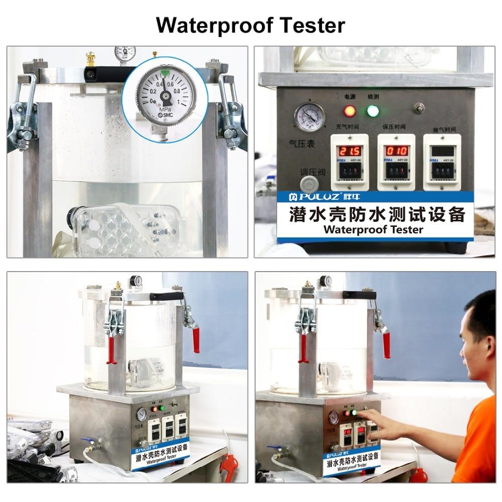防水-测试