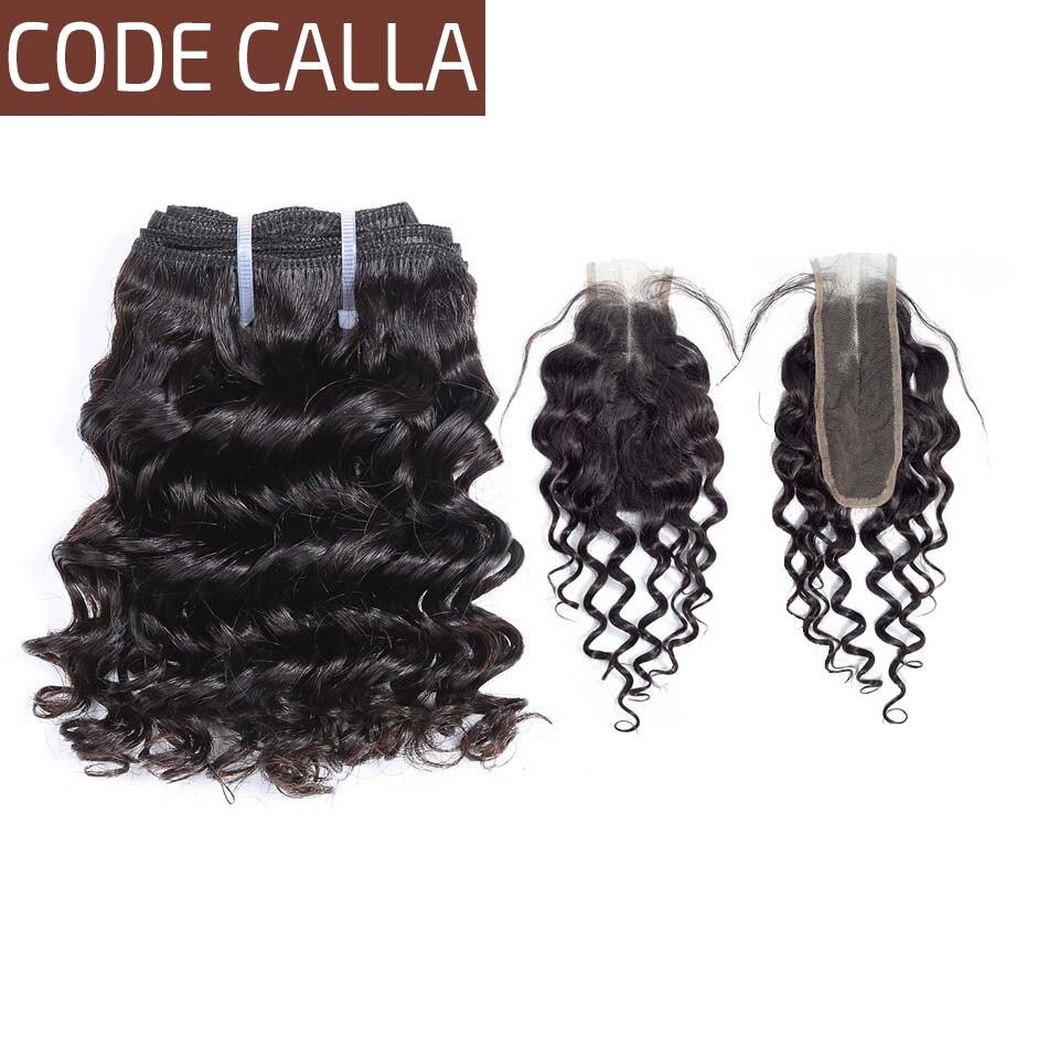 Code Calla coupe courte rebondissante frisée vierge brésilienne Double tiré cheveux humains faisceaux couleur brun foncé 6 pièces peuvent faire une perruque