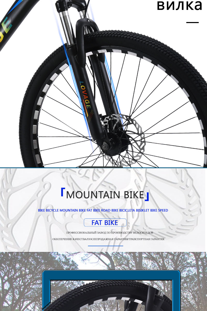 HTB1acXsdfc3T1VjSZLeq6zZsVXao wolf's fang Mountain Bike 21 speed bicycle 26 Fat Bikes road bike Aluminum Alloy Resistance Rubber man bicycles Free shipping