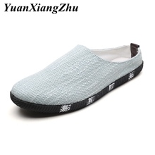 Fashion Low-top Men Loafers Men Shoes Casual Slip on Canvas Shoes 2019 Summer Breathable Shoes Man Slippers Chaussures homme