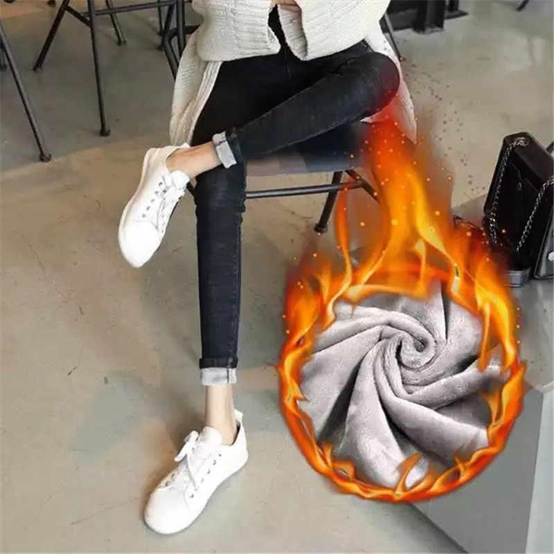 Plus Fluwelen Hoge Taille Jeans Vrouwen Broek Slanke Elastische Warme Vintage Jean Femme Denim Potlood Broek 2019 Dikke Skinny Jeans winter