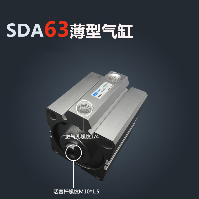 цена на SDA63*10-S Free shipping 63mm Bore 10mm Stroke Compact Air Cylinders SDA63X10-S Dual Action Air Pneumatic Cylinder