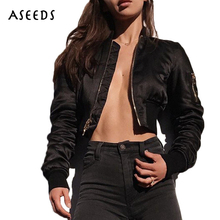 Short crop satin basic jackets coat bomber jacket women Autumn winter 2017 new black baseball female outwear coats