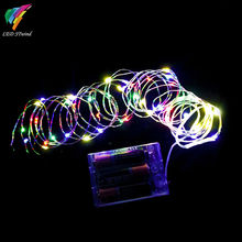 5M 50 led garland RGB multicolor Fairy String Lights Silver wire Mini holiday lighting 16 5