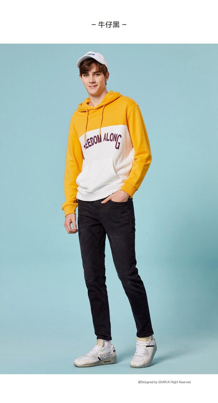 HTB1ac TadfvK1RjSszhq6AcGFXay - SEMIR jeans for mens slim fit pants classic jeans male denim jeans