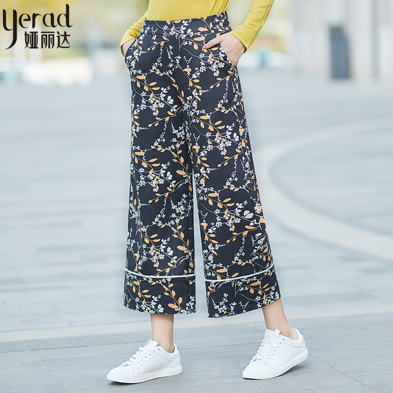 YERAD Elastic Waist Ankle Length Print Wide Leg Pants Women Floral Boho Palazzo Casual Loose Summer Beach Trousers