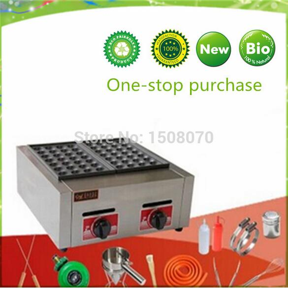 free shipping gas and electric takoyaki pan takoyaki machine