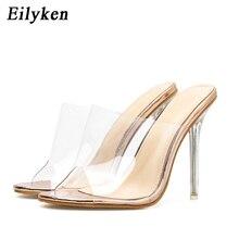 Eilyken szampańskie damskie sandały Perspex wysokie obcasy 11CM pcv jasne kryształowe zwięzłe klasyczne modne sandały buty rozmiar 35 42