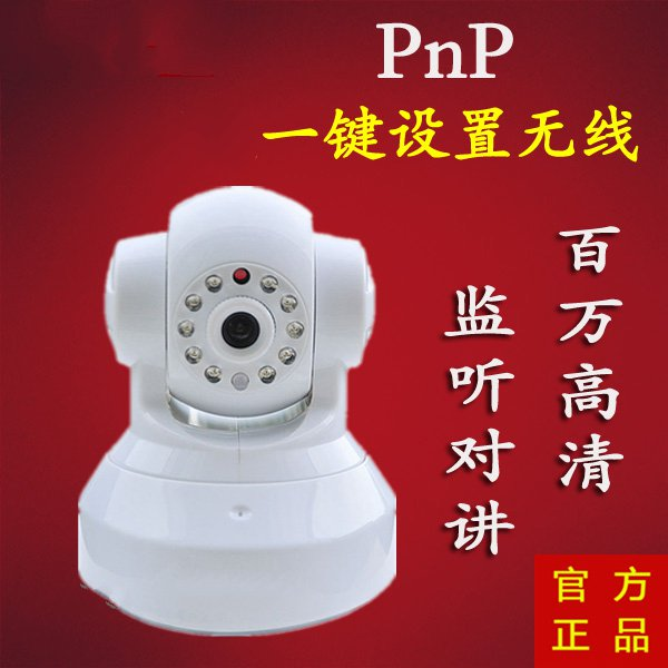 Wireless monitoring 720P mobile phone remote WiFi network camera upgrade version цена