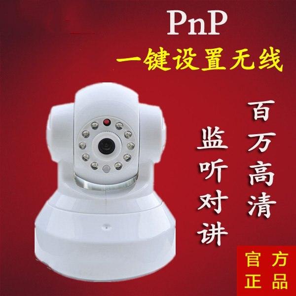 Wireless monitoring 720P mobile phone remote WiFi network camera upgrade version цена