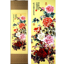 ShaoFu Chinese Traditional Scroll Painting Wall Art Real Silk Gorgeous Peony National Flower Figure Vintage