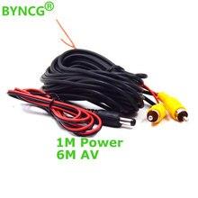 Universal auto RCA AV Cable wire