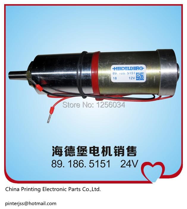 2 pieces geared motor for heidelberg 89.186.5151, heidelberg printing machinery parts
