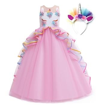 Vestido largo de verano para niñas, vestido de fiesta de unicornio, vestidos de princesa arcoíris para adolescentes, disfraz de Carnaval para niños, Ropa para Niñas