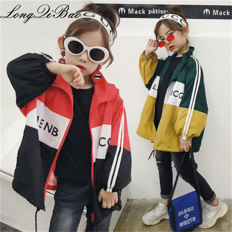 Children's long-sleeved jacket 2018 autumn new color collar collar loose boys and girls color matching windbreaker