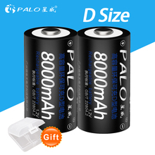 2 pcs 8000mAh 1.2v D size rechargeable batteries for Toy instruments camera microphone gas cooker with 1 battery box