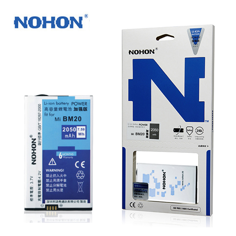 Original NOHON Phone Battery 2050mAh BM20 For Xiaomi 2 2S Mi2 Mi2S Xiao Mi BM 20
