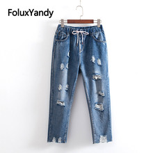 цена на Drawstring Denim Jeans Women Hole Trousers Plus Size XXXL 4XL Casual Loose Pencil Pants Ripped Jeans Blue KKFY3469