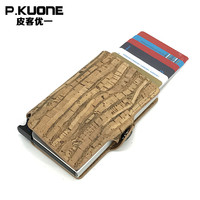 P.KUONE Men Credit Card Holder Fashion PU Leather Metal Card Holder With RFID Card Case Automatic Money Cash Clip Mini Wallet