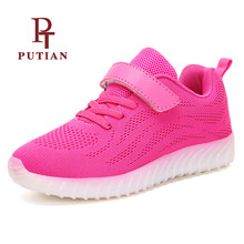 Фотография PU TIAN Unisex Lighted Sneakers Boys Girls Colorful Flashing Lights Shoes Luminous Shoes Gift With LED Pure Colour Gym Shoes
